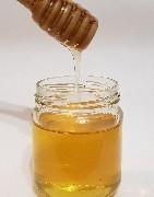 miel lavande tilleul chataignier toute fleur polyfloral liquide ou cremeux